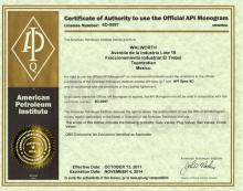 API-6D Certificate by American Petroleum Institute